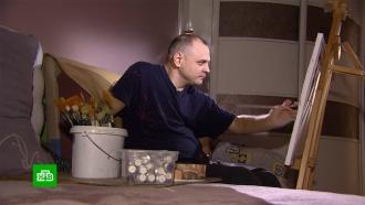 Житель Ростовской области стал профессиональным художником после травмы