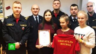 Бесстрашная Лиза: как гостья Северной столицы спасла двух школьников из ледяной воды