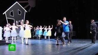 30 плюс: Театр Дождей готовится отметить юбилей в Петербурге