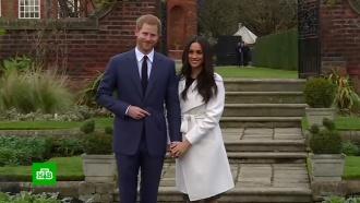Сбежали из дворца: что ждет принца Гарри иМеган Маркл на вольных хлебах