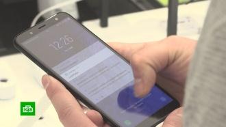 Как снизить влияние смартфона на здоровье
