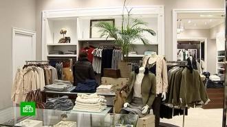 В России впервые за 4 года упали продажи одежды и обуви