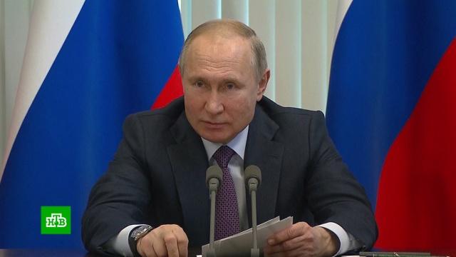 Путин призвал чиновников улучшить качество жизни крымчан.Крым, Путин, чиновники.НТВ.Ru: новости, видео, программы телеканала НТВ