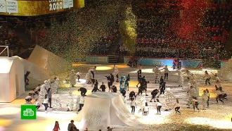 ВЛозанне открылисьIII зимние юношеские Олимпийские игры
