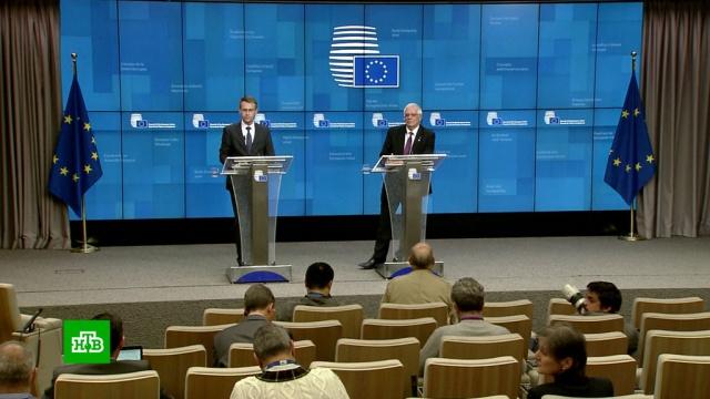 ЕС призвал не допустить войны на Ближнем Востоке.Великобритания, Германия, Иран, Канада, США, Франция, авиационные катастрофы и происшествия.НТВ.Ru: новости, видео, программы телеканала НТВ