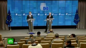 ЕС призвал не допустить войны на Ближнем Востоке