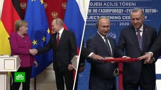 Очем Путин договорился сМеркель иЭрдоганом