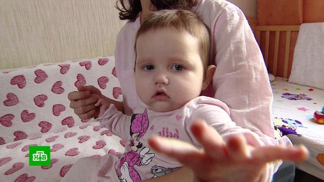 Страдающей редким недугом Софии нужны деньги на диагностику вШвейцарии.SOS, благотворительность, болезни, дети и подростки, здоровье.НТВ.Ru: новости, видео, программы телеканала НТВ