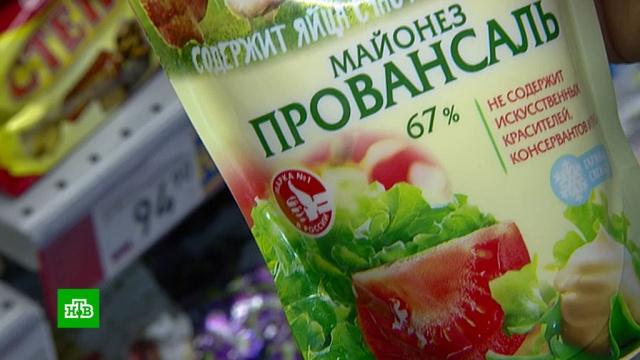 В России резко упали новогодние продажи майонеза.еда, здоровье, кулинария, магазины, Новый год, продукты, торговля.НТВ.Ru: новости, видео, программы телеканала НТВ