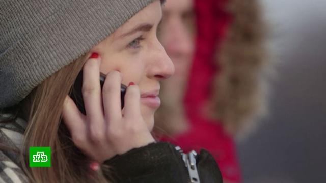 Мобильные операторы повышают тарифы на связь.мобильная связь, тарифы и цены, экономика и бизнес.НТВ.Ru: новости, видео, программы телеканала НТВ