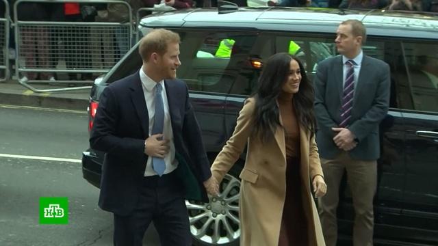 Megxit: принц Гарри из-за жены может лишиться титула, родины исемьи.Великобритания, Елизавета II, монархи и августейшие особы, принц Гарри, традиции и обычаи.НТВ.Ru: новости, видео, программы телеканала НТВ
