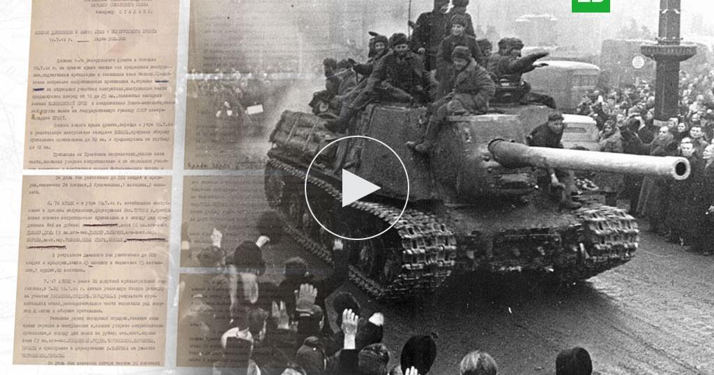 Освобождение Польши от нацистов