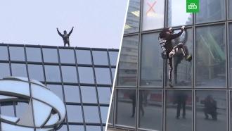 <nobr>«Человек-паук»</nobr> залез на небоскреб, протестуя против пенсионной реформы во Франции
