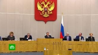 Депутаты Госдумы рассказали, чего ждут от послания Путина