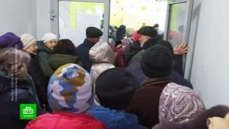 Петербургские чиновники разъяснили наделавший шума приказ Минздрава