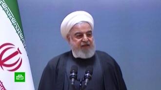 Президент Ирана пообещал устроить «особый суд» над виновниками трагедии сBoeing