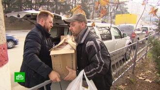 Спасающие бомжей волонтеры просят помощи у государства
