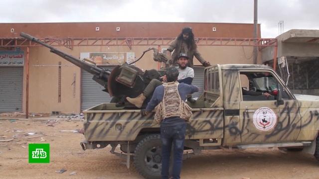 Мир приветствует итоги московских переговоров по Ливии.Ливия, войны и вооруженные конфликты, переговоры.НТВ.Ru: новости, видео, программы телеканала НТВ