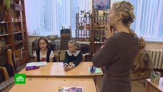 Вбашкирской школе спервого класса изучают латышский язык