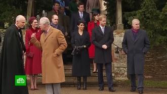 «Грустная ссора»: раскол вбританской королевской семье получил официальный статус