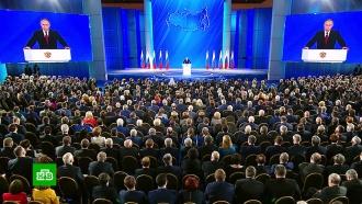 СФ иГосдума намерены принять план реализации послания Путина всжатые сроки