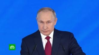 Расходы на предложения Путина из послания оценили примерно в500млрд рублей вгод