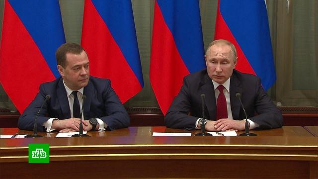 Правительство России уходит в отставку.Медведев, правительство РФ.НТВ.Ru: новости, видео, программы телеканала НТВ