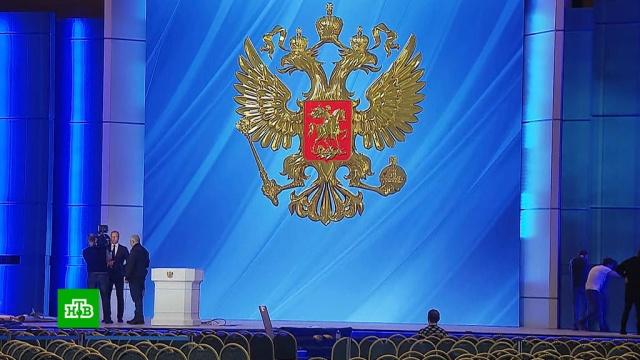 Путин в 16-й раз огласит послание Федеральному собранию.Госдума, Путин, Совет Федерации, парламенты.НТВ.Ru: новости, видео, программы телеканала НТВ