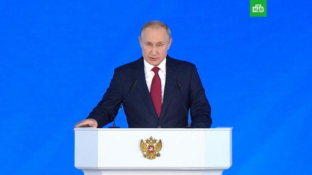 Путин рассказал, как поднять доходы населения.Путин, инвестиции, экономика и бизнес.НТВ.Ru: новости, видео, программы телеканала НТВ
