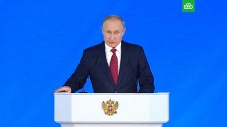 Путин рассказал, как поднять доходы населения
