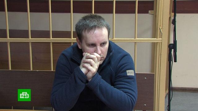 Тюремщика из «пыточной» ярославской колонии осудили на 4 года.жестокость, приговоры, пытки, суды, тюрьмы и колонии, Ярославль.НТВ.Ru: новости, видео, программы телеканала НТВ