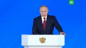 Путин недоволен уровнем рождаемости в России