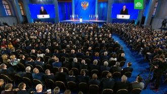 Путин предложил внести новые поправки в Конституцию
