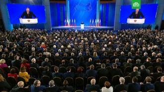 Путин призвал увеличивать число бюджетных мест в вузах