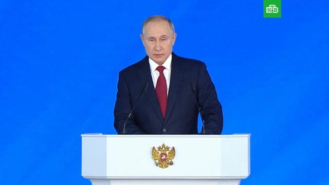 Путин: в обществе четко обозначился запрос на перемены.Госдума, парламенты, Путин, Совет Федерации.НТВ.Ru: новости, видео, программы телеканала НТВ
