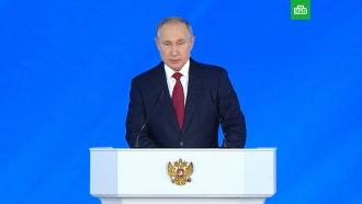 Путин: в обществе четко обозначился запрос на перемены