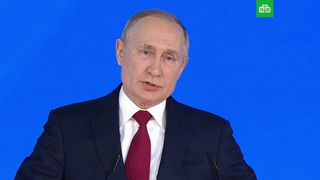 Путин предложил ввести ежемесячные выплаты на детей от 3 до 7 лет.Путин, президент РФ.НТВ.Ru: новости, видео, программы телеканала НТВ