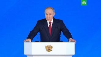 Путин — о новых доплатах учителям и бесплатном питании для школьников