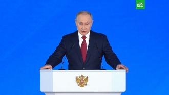 Путин потребовал не допускать перебоев в поставках жизненно важных лекарств