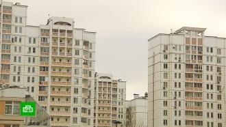 Аналитики спрогнозировали рост цен на жилье в2020году