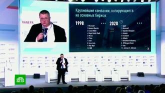 Мишустина на Гайдаровском форуме представил его заместитель