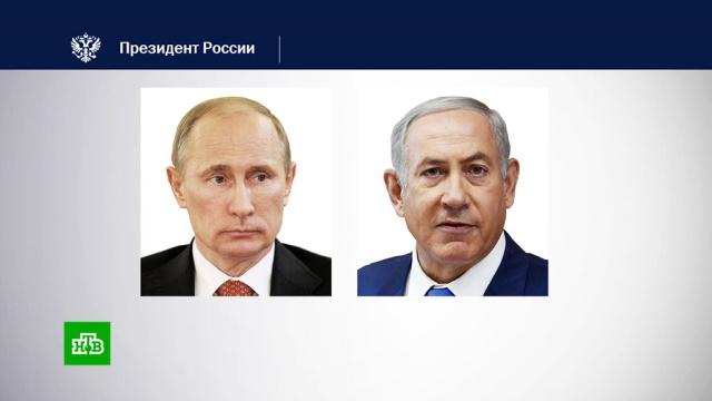 Путин иНетаньяху подчеркнули важность сохранения правды овойне.Вторая мировая война, Израиль, Путин, дипломатия, история.НТВ.Ru: новости, видео, программы телеканала НТВ