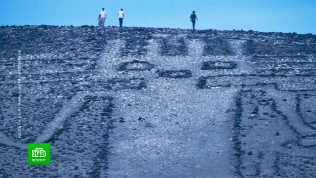 Прогулка петербуржцев по чилийской пустыне обернулась судом.Санкт-Петербург, Чили, суды, туризм и путешествия, штрафы.НТВ.Ru: новости, видео, программы телеканала НТВ