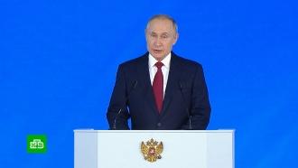 Рабочая группа по внесению поправок в Конституцию РФ соберется на первое заседание