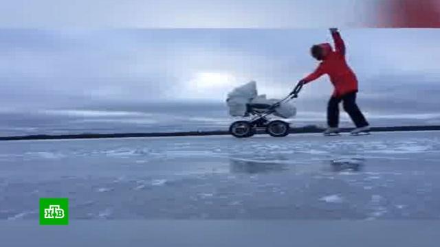 Ролик о прогулке семьи с ребенком по льду Онежского озера изучат в СК.Карелия, дети и подростки, лед, реки и озера, семья.НТВ.Ru: новости, видео, программы телеканала НТВ
