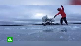 Ролик о прогулке семьи с ребенком по льду Онежского озера изучат в СК