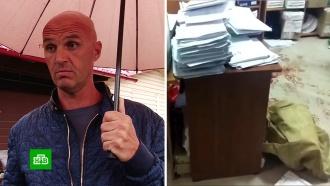 Бастрыкин взял под личный контроль дело о стрельбе в суде Новокузнецка