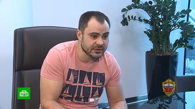 Мужчина, захвативший заложника в «Москва-Сити», объяснил свой поступок.Москва-Сити, заложники.НТВ.Ru: новости, видео, программы телеканала НТВ