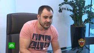 Мужчина, захвативший заложника в «Москва-Сити», объяснил свой поступок