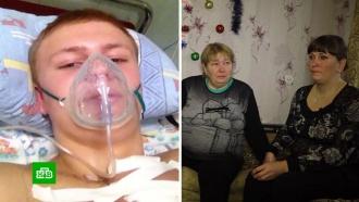 Родители пытаются наказать медиков, допустивших смерть их сына